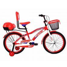 دوچرخه اینتنس سایز ۲۰ – مدل ۳۵۷